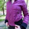 Курточка Naf Naf: уступка спортивному стилю для романтичной барышни