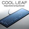 Cool Leaf - клавиатура без клавиш