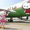Лайнер Hello Kitty, приводящий в восторг тайваньских пассажиров.