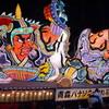 Огромные бумажные фонарики японского фестиваля Аомори Небута